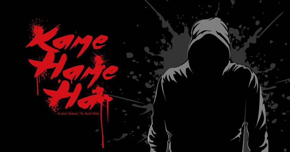 Kame Kame Ha, Temporada 2020 - Del 7 de Febrero al 27 de Marzo